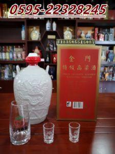焦作市金门高粱酒