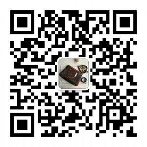 广州白云皮具城拿货图片