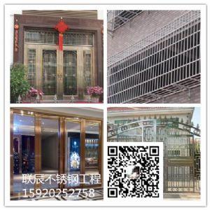 东莞厚街哪里有做不锈钢店 厚街溪头联辰不锈钢防盗门窗安装