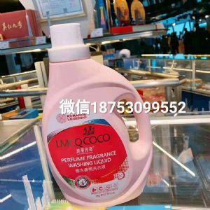 coco香水洗衣液能持久留香吗,洗的干净吗图片