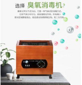 绿安洁负离子臭氧消毒机-酒店居家用空气消毒机