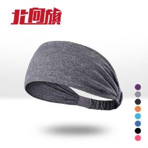 青龙林夏季运动瑜伽发带止汗头巾速干导汗束发跑步篮球健身头带