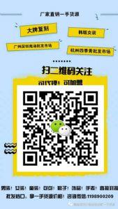 大牌工厂厂家厂家直销一手货源女鞋广州东莞批发市场对接图片