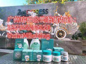 陕西西安地区怎么代理婴乐霜?婴乐霜代理价格