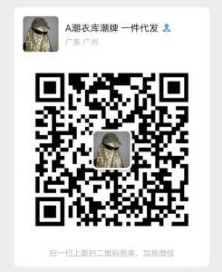厂家直销,高端潮牌服装货源,广东档口一件代发图片