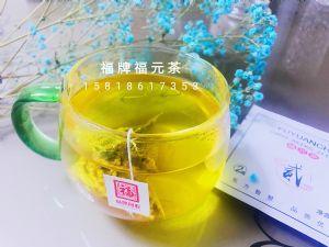 福牌祛湿茶代理价格?福牌福元茶福牌新零售!