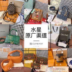 奢侈品包包国外渠道 海外代工渠道 外贸原厂 一手货源