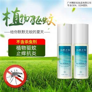 夏日必火单品|绿花白千层精油喷雾植物驱蚊避虫 抗菌净化