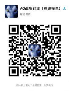 莆田PK工厂专供安福各大批发商免费代理收淘宝主播微商支持一双代发