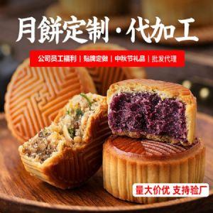 烟台周伟月饼批发_纯手工月饼定做中秋礼盒月饼团购批发
