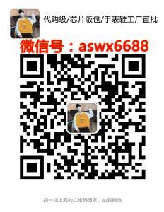 广州高档包包工厂一手货源,―比―厂家精品名牌包包免费招代理图片