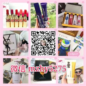 *高档欧美大牌护肤品化妆品香水货源招代理一件代发>图片