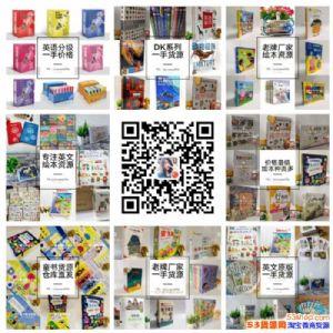 【儿童绘本图书】绘本货源怎么找,怎么打造朋友圈销售儿童绘本?图片