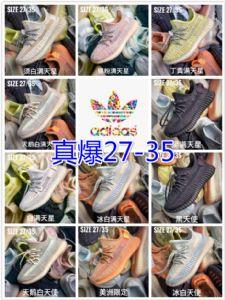 微商莆田档口童鞋终端微信一手货源厂家直销价格优势产品多样图片