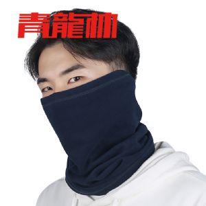青龙林多功能保暖脖套户外防寒防风摩托车骑行面罩滑雪运动围脖