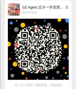 广州白云皮具城�计钒�包一手货源茉娜家专做G家女包一件代发黄沙发图片