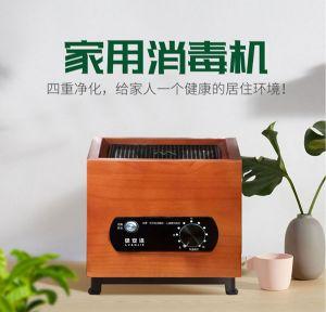 小型臭氧机-家用臭氧消毒机多功能空气消毒机