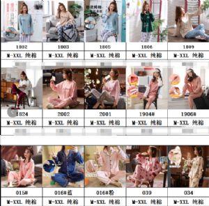 月子服睡衣十大货源排行榜-月子服睡衣批发代理哪家好