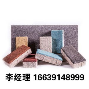 宁彤陶瓷透水砖铺装――公园篇