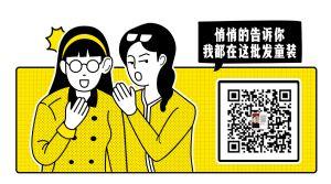广州哇咔酷新款女童秋季套装童装批发