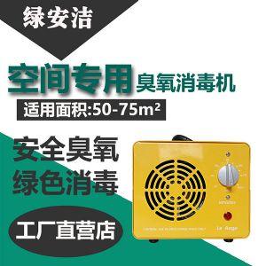 食品厂消毒臭氧机-空气杀菌臭氧消毒机