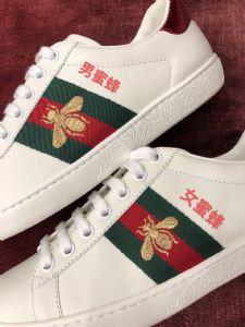 GU蜜蜂小白鞋经典款红绿尾蛇皮运动鞋Ace Sneakers