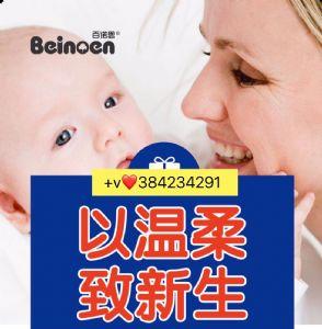 百诺恩会员充值/孕妈宝妈免费领取大礼包图片