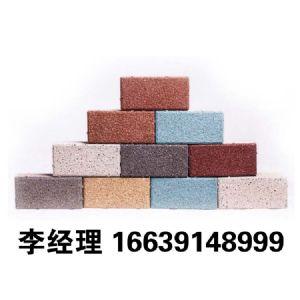 宁彤陶瓷透水砖在环保领域的优势分享