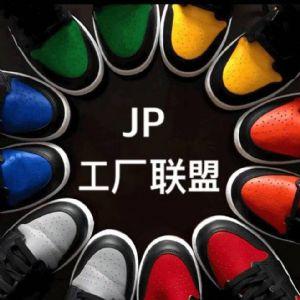 JP潮鞋潮表批发