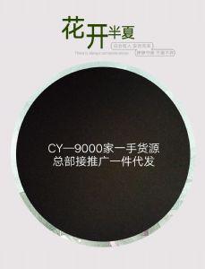 CY�D9000家货源总部一件代发