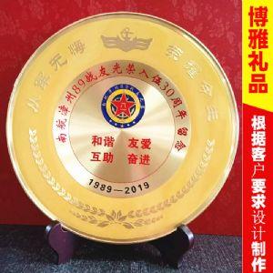 战友会纪念品 战友聚会纪念牌 参军30周年纪念礼品