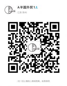 江苏常熟潮牌档口一件代发微商货源首选 免费招代理 一手货源图片