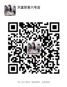 东莞Aj鞋厂虎扑版AJ椰子OG纯原350V2图片