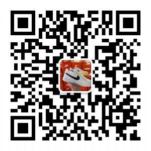 莆田真标100以下 1970s 45代发终端运动鞋子货源>图片