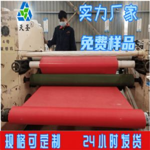 红美纹高温胶带-源头厂家直销[天圣胶带]图片