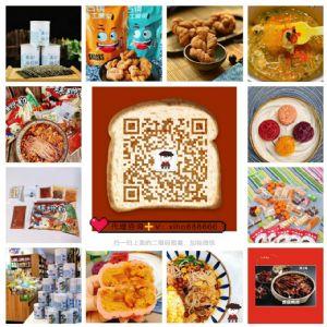 网红小吃零食货源,厂家直发,一件代发,招代理>图片