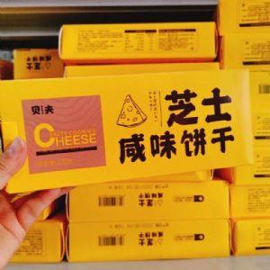 网红零食货源 麻辣产品 鸭货 一件代发 诚招代理图片