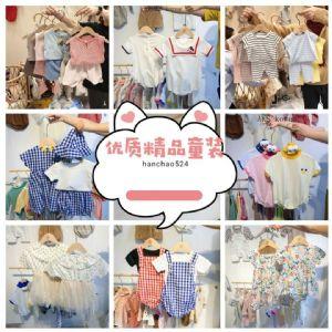 日韩婴幼儿服饰一件代发免囤货多种品牌款式任你选实体拿货微商线上图片