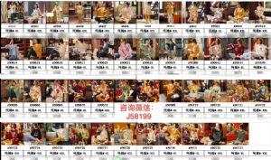 江苏睡衣批发市场哪里比较大?江苏常熟大型批发部!图片