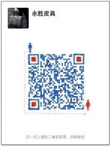 广州大牌包包皮具工厂放货 一手货源专供微商图片