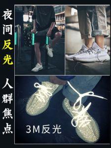 莆田椰子鞋男350满天星男鞋夏季透气潮鞋黑运动跑步鞋子