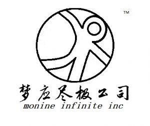 梦应尽极科技集团有限公司官方旗舰网站