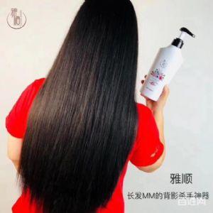 思埠雅顺洗发水与时光里洗发水有什么不同?哪一款好用?图片