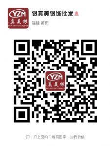 S925银饰微商代理商图片