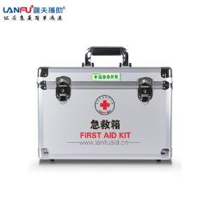 急救箱(蓝夫LF-12012)铝合金医疗箱医院企业安全药箱