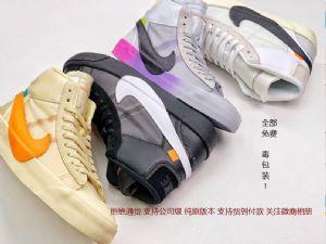 莆田nike adidas 乔丹运动鞋公司级版本纯原版本合集