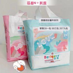 上海孕婴童展上怎么代理蓓趣纸尿裤?图片
