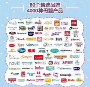 99代理所有品牌母婴用品玩具为一体的母婴货源副业宝妈兼职省钱图片
