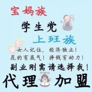 韩版童装货源一件代发厂家直销宝妈诚信经营教开网店