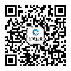 莆田鞋工厂鞋子天猫外贸专供图片